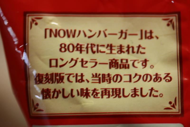 b0097747_2112010.jpg