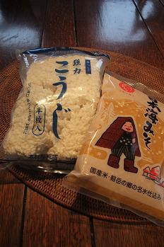 金沢のお鮨屋さんへ。_e0078359_829422.jpg