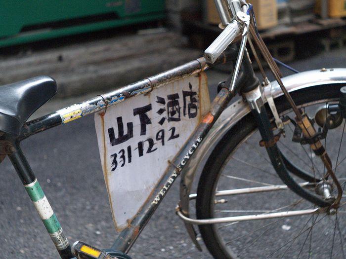 働く自転車_e0053660_6494151.jpg