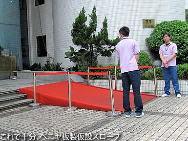 上海ツアー (12) 上海国際福祉機器展視察_c0167961_1711221.jpg