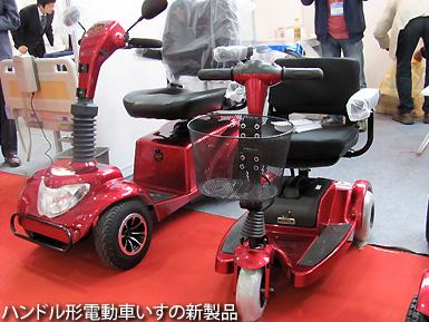 上海ツアー (12) 上海国際福祉機器展視察_c0167961_17115333.jpg