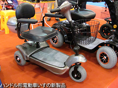 上海ツアー (12) 上海国際福祉機器展視察_c0167961_17122280.jpg