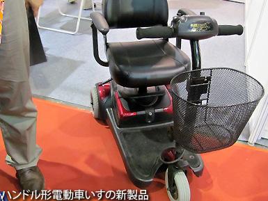 上海ツアー (12) 上海国際福祉機器展視察_c0167961_17124521.jpg