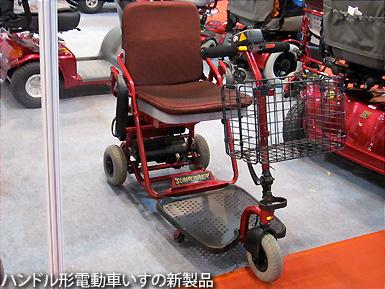 上海ツアー (12) 上海国際福祉機器展視察_c0167961_1712731.jpg
