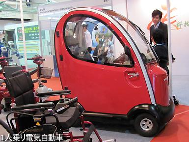 上海ツアー (12) 上海国際福祉機器展視察_c0167961_17132169.jpg