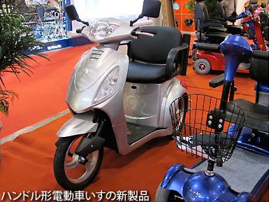 上海ツアー (12) 上海国際福祉機器展視察_c0167961_171336.jpg