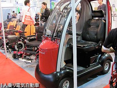上海ツアー (12) 上海国際福祉機器展視察_c0167961_17135959.jpg