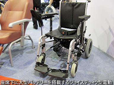 上海ツアー (12) 上海国際福祉機器展視察_c0167961_17141540.jpg