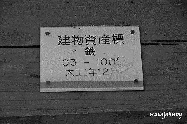 ぼろは着てても心は錦_c0173762_20241511.jpg