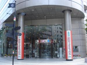 夜ネヤ!!新宿   最高!!!_f0001871_23513987.jpg