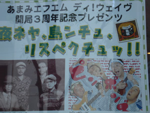 夜ネヤ!!新宿   最高!!!_f0001871_23515599.jpg