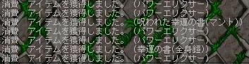 f0163771_2561257.jpg