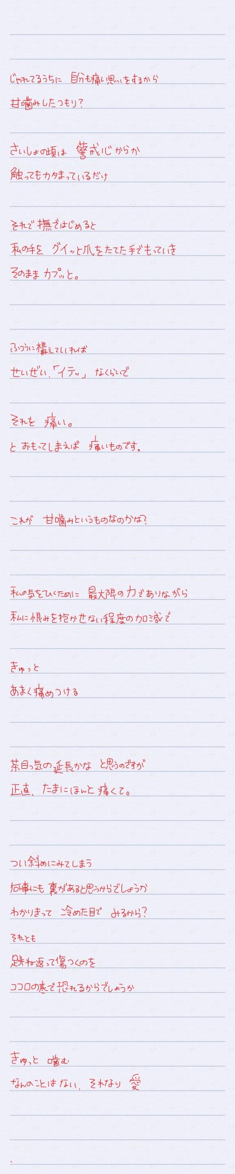 f0187875_14444464.jpg