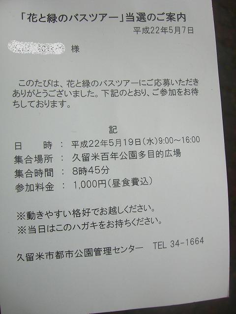 a0082884_1544781.jpg