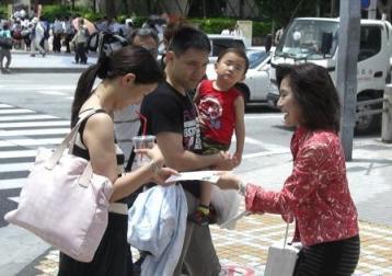 MESH支援で女性議員ら募金活動_f0150886_14143287.jpg
