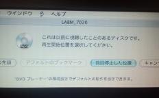パソコンて、ほんとに頭いいね。。_f0143188_22523916.jpg