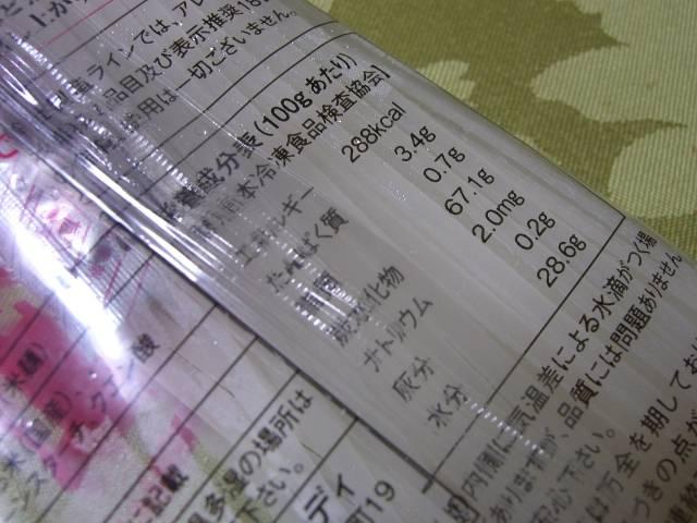 f0201488_23222589.jpg