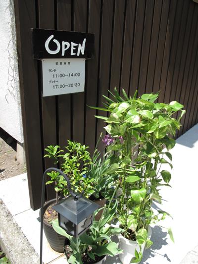 小諸のしゃれたレストラン「AZUMAYA」_e0120896_6513664.jpg