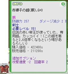 b0182599_9545561.jpg