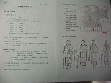 f0120102_22343763.jpg