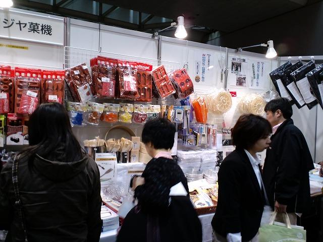 アクセス札幌にて・・・_f0202703_2038797.jpg