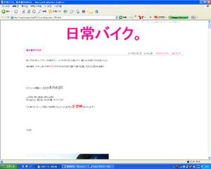 f0048405_1912757.jpg