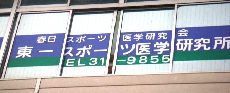 10.05.25(火) やっぱりスゴイ_a0062810_19105945.jpg