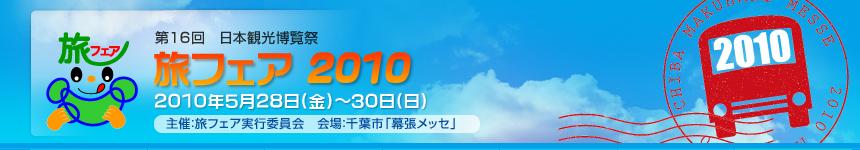 b0097214_12321662.jpg