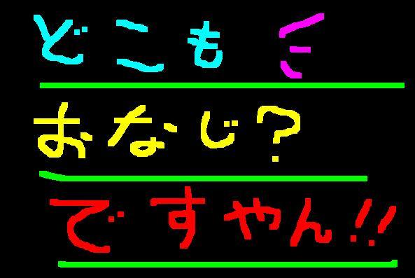 f0056935_19162239.jpg