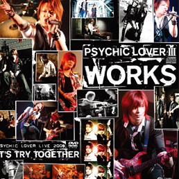 Psychic Lover Ⅲ -WORKS-_e0115242_3103844.jpg