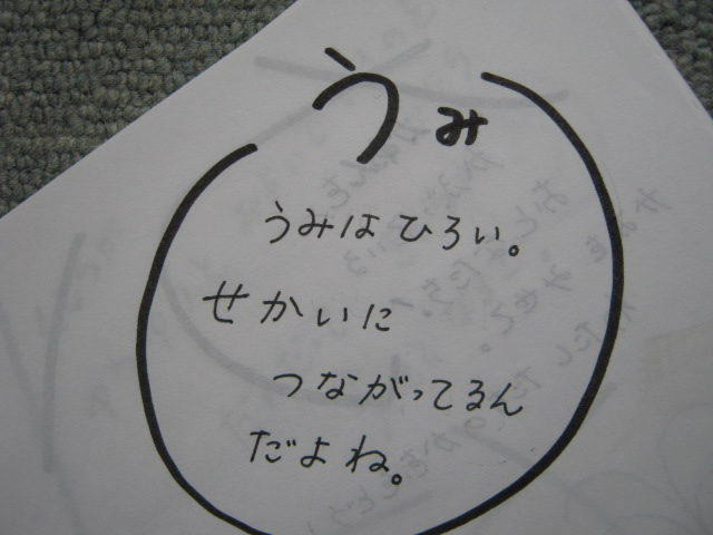 a0145043_16211774.jpg