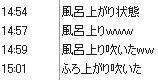b0171744_21224593.jpg