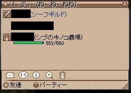 b0176953_17454330.jpg
