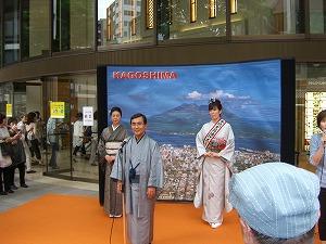 鹿児島物産展in神戸_e0194654_13223965.jpg