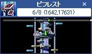 b0111560_1951169.jpg