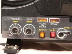 管理人の保有する8mm機材: 8mm映写機_f0238564_1462031.jpg