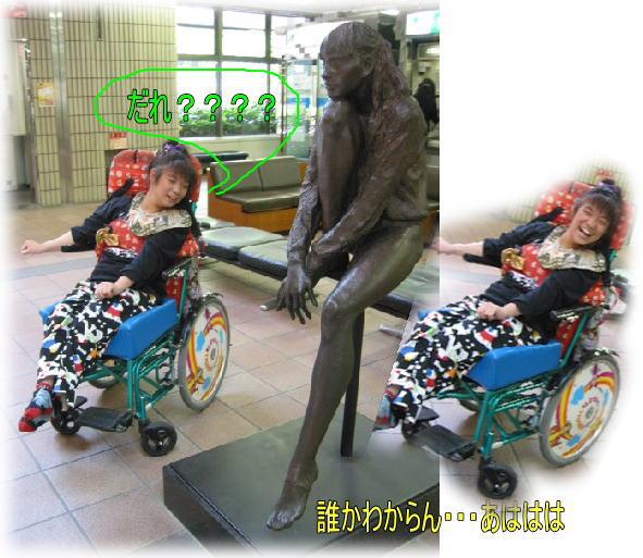 f0082367_17162093.jpg