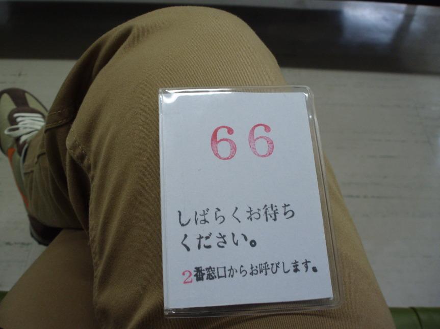 d0160378_1302176.jpg