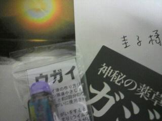 f0016981_2083981.jpg
