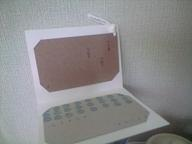 f0103986_1511038.jpg