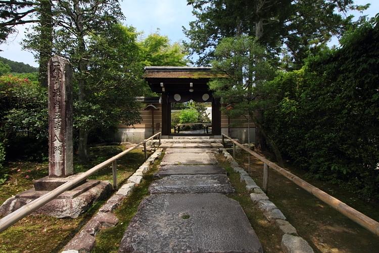 洛北・庭園めぐり_e0051888_22575689.jpg
