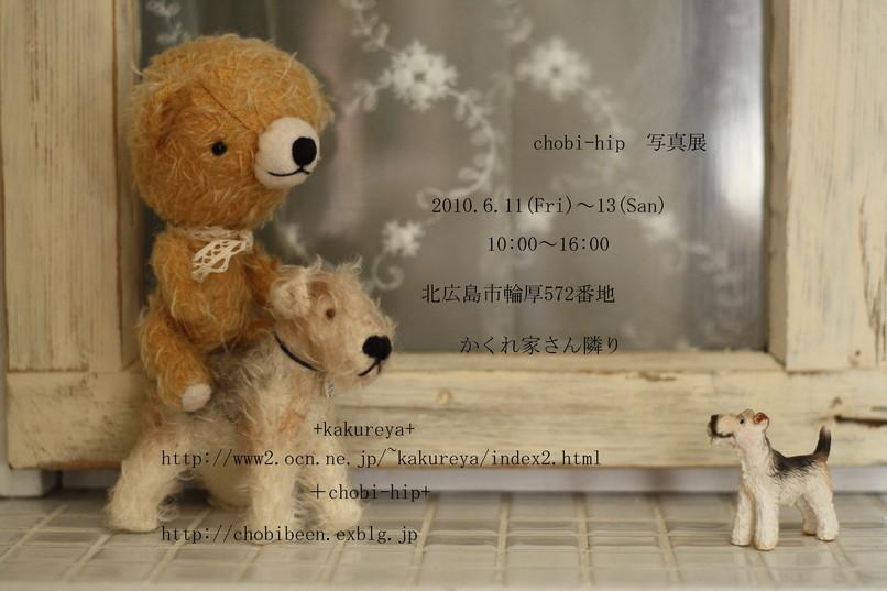 c0190900_6363019.jpg