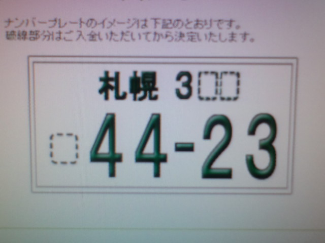 b0127002_0495281.jpg