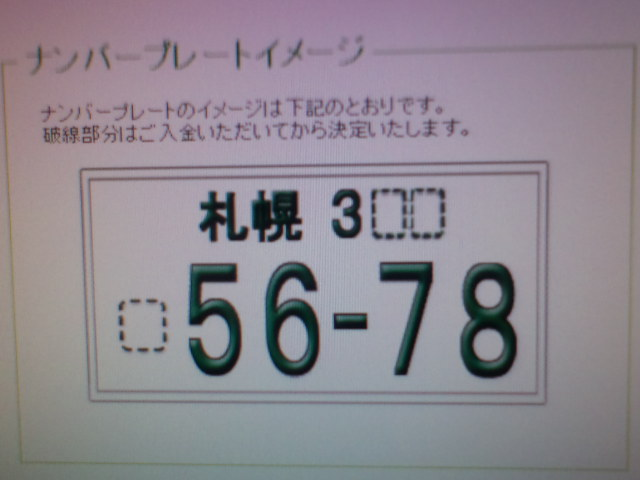 b0127002_058268.jpg