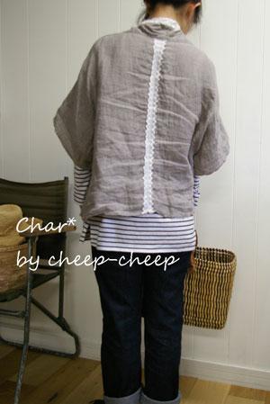 今日の CHAR* スタイル  _a0162603_17432624.jpg