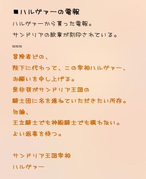 b0082004_17244642.jpg