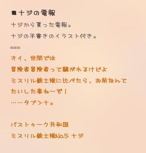 b0082004_17245838.jpg