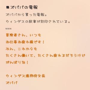 b0082004_1729357.jpg