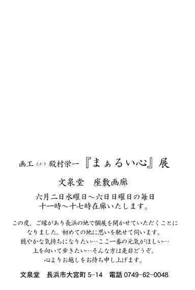 c0195006_15482736.jpg