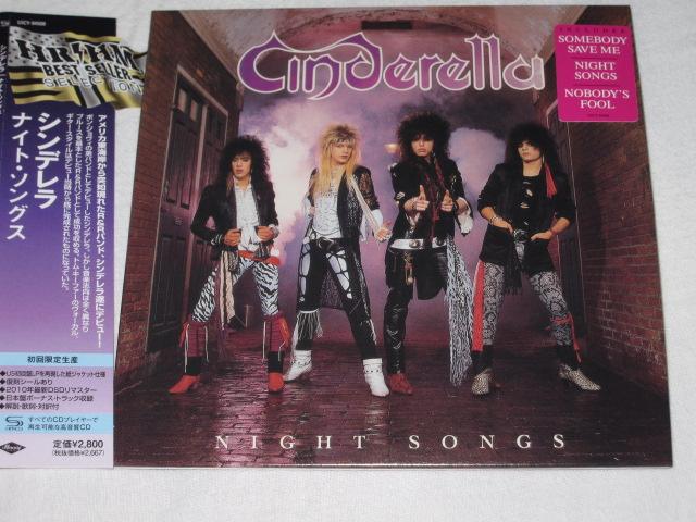 CINDERELLA / NIGHT SONGS (紙ジャケ)_b0042308_2375320.jpg